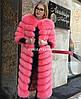 Длинная шубка из меха финского песца,цвет розовый,рукав 3/4, поперечный крой