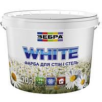 Краска интерьерная для стен и потолка ТМ «ЗЕБРА» WHITE