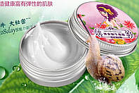Крем для лица на основе улиточного муцина (+для проблемной кожи)