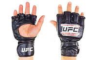 Перчатки для миксфайта UFC (кожа) XL черные