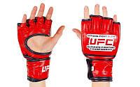 Перчатки для миксфайта UFC (кожа) XL красные
