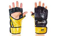 Перчатки для миксфайта Matsa (кожа) с регулируемым размером черно-желтые