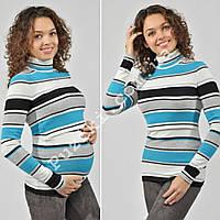 Джемпер для беременных и кормящих мам Зета