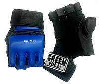 Перчатки для смешанных единоборств Green Hill кожа синие L