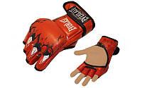 Перчатки для миксфайта Everlast Nail (когти полиуретан) красные L
