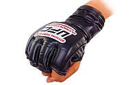 Перчатки для миксфайта UFC (кожа) L черные