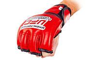 Перчатки для миксфайта UFC (кожа) L красные