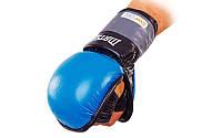 Перчатки рукопашного боя и ММА Matsa (кожа) синие L