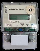 "Счетчик электроэнергии  CTK1-10.К55 І4 Zt ""Энергия-9"", 10 (100) А 1ф 1х220В (+ А), кл.точн.1 электр. многотариф, Телекарт"
