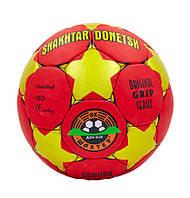 Мяч футбольный №5 Шахтер Донецк Star 5 слоев ПВХ