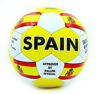 Мяч футбольный №5 Spain пвх 5 слоев