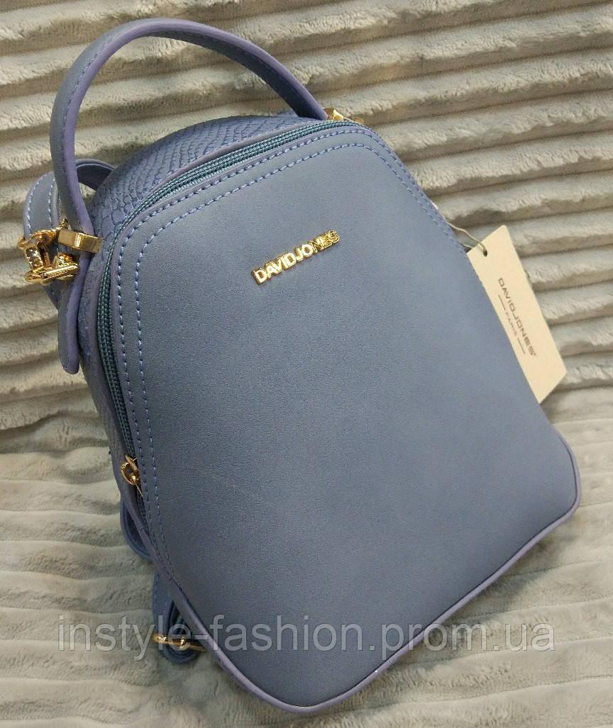 Модный и стильный рюкзак-сумка кожзам цвет голубой
