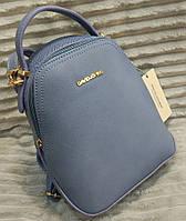 Модный и стильный рюкзак-сумка кожзам цвет голубой, фото 1
