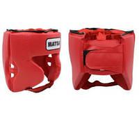Шлем боксерский в мексиканском стиле Matsa (пвх) открытый красный