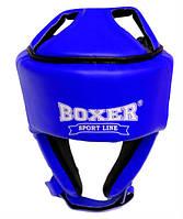 Боксерский шлем Boxer Elite синий