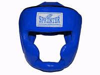Шлем боксерский с защитой скул и подбородка Sprinter кожзам синий детский