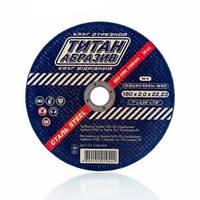 Круг (диск) отрезной ТИТАН АБРАЗИВ 180х2,5х22 (ТА1802522)