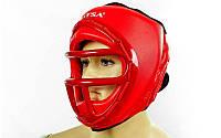 Шлем боксерский со съемной маской Matsa (PVC) красный