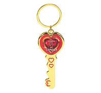 "Супер ключ ""к сердцу"" - брелок"