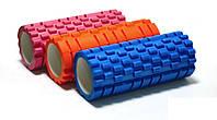 Роллер массажный (Grid Roller) для йоги (14 см х 33,5 см)