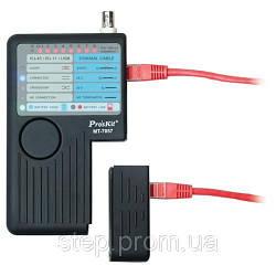 Прибор для проверки кабелей RJ11/RJ45/BNC/USB Pro'sKit MT-7057 (Снят с производства)