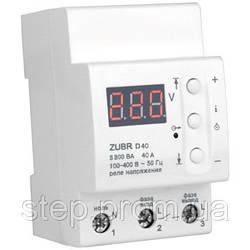 Захист від перенапруги ZUBR D40