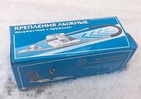 Лыжные крепления полужесткие с пружиной-универсальные