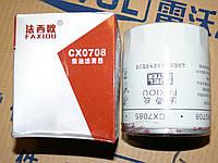 Топливный фильтр JAC 1020  Джак 1020