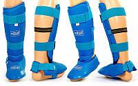 Защита стопы и голени Zelart (полиуретан) синяя