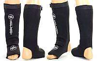 Защита стопы и голени неопрен с липучкой Zelart черная