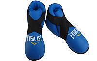 Защита стопы (киксы,футы) Everlast (полиуретан) синяя