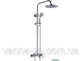 Душевая стойка со смесителем для ванны