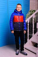 Куртка  для мальчика спортивного стиля