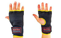 Перчатки-бинты для бокса Matsa полиэстер