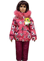 Зимний костюм для девочки с жилеткой и сумочкой KIKO