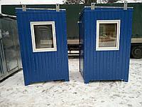 Охранные будки, будка для охранника