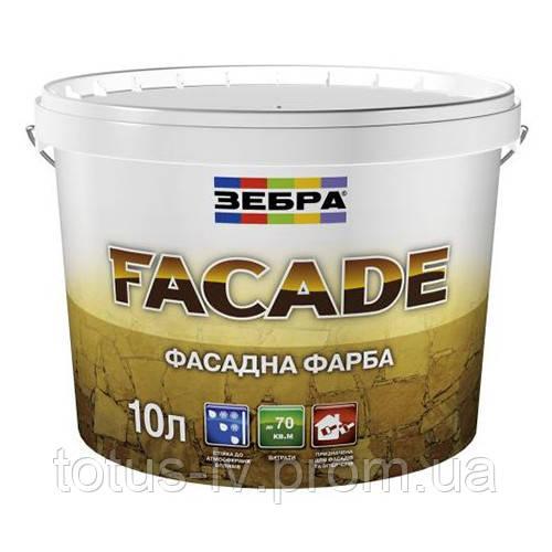 Краска фасадная ТМ «ЗЕБРА» FACADE