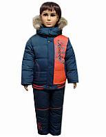 Зимний костюмс жилеткой для мальчика 1-5 лет