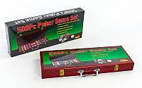 Покер в деревянном кейсе 500 фишек по 11,5 г