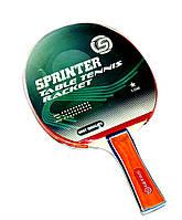 Ракетка для настольного тенниса Sprinter 1 star