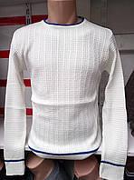 Мужской молодежный белый свитер 44-46 рр
