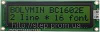 ЖК индикатор BC 1602 EYPLCH, 16 симв., 2 строка