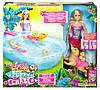 Интерактивный набор - кукла Барби и бассейн для щенков Barbie