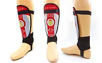 Щитки (защита голени) клубные с носком