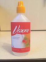 Жидкость Varom 25мл!  монпансье
