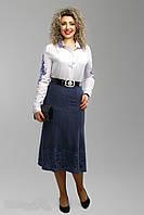 """Эффектная женская юбка """"годе"""" темно синего цвета."""