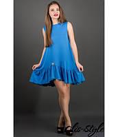 Молодежное бирюзовое  платье Роми    Olis-Style 44-50 размеры