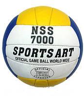 Волейбольный мяч NSS 7000 шитый 5-слойный полиуретан