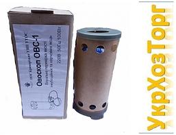 Овоскоп ОВС-1 с лампой