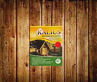 Биопрепарат «KALIUS» для выгребных ям и уличных туалетов 1000 г
